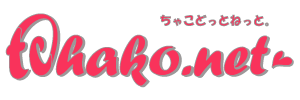 和ごはん一献 丸屋 オススメ情報&日本酒を楽しく飲むためのヒント tchako.net